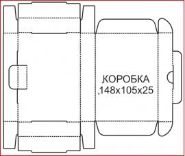 Схемы коробочек с крышкой из картона своими руками 162