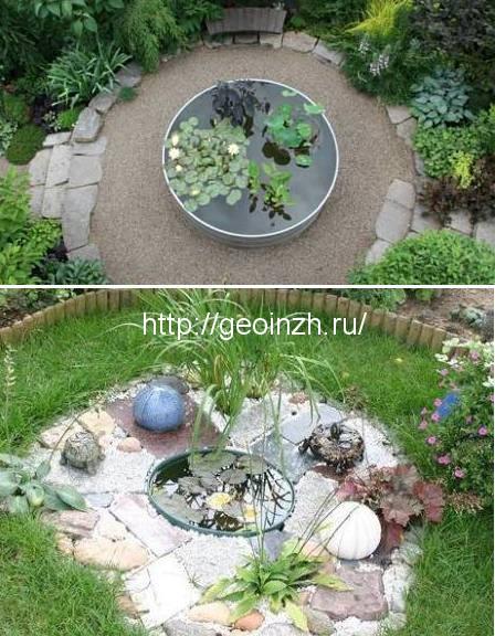 Прудик в саду из подручных материалов